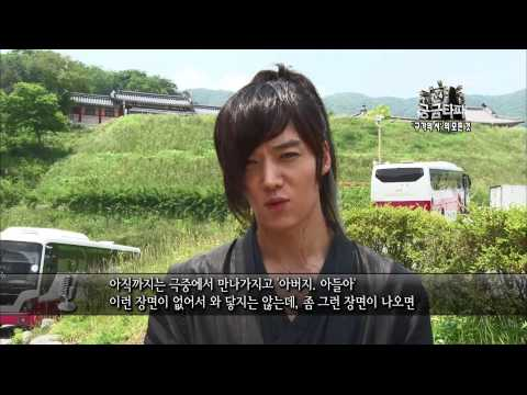 Happy Time, Kang Chi, the Beginning #04, 구가의 서 20130616