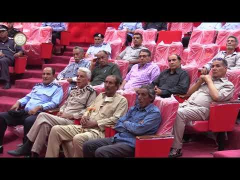 دولة رئيس الحكومة الليبية المؤقتة يكرم 90 ضابطا وضابط صف من رجال الأمن بلغوا سن التقاعد