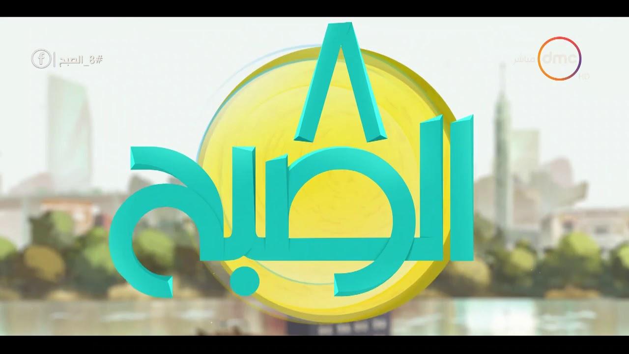 8 الصبح - الأهلي يبدأ خطوات ضم رمضان صبحي رسميا
