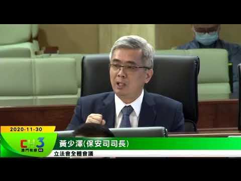 黃少澤:智慧警務為五年規劃 ...