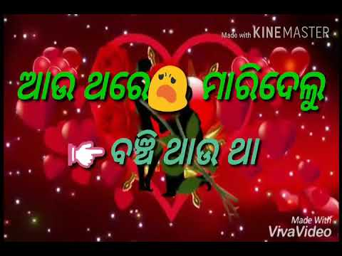 Video Odia Sad Heart Touching Album Video Download MP4 ||  MP4, Full HD, 3GP Format And Watch download in MP3, 3GP, MP4, WEBM, AVI, FLV January 2017