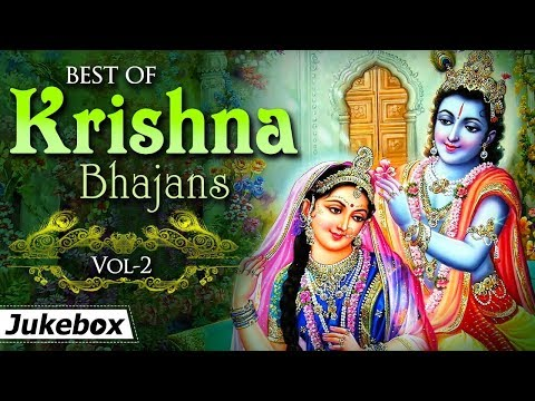 Best of Krishna Bhajans Vol  2  Anup Jalota Bhajan  Bhakti Songs
