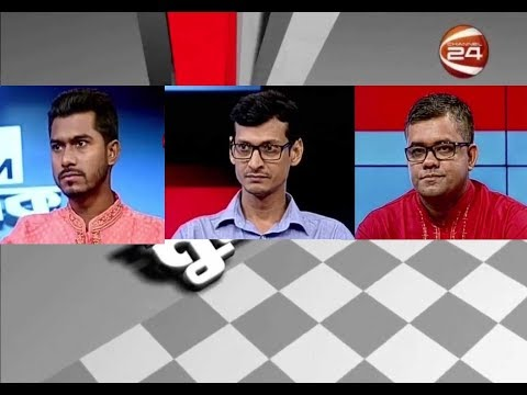 মুক্তবাক | Muktabaak | 17 October 2019