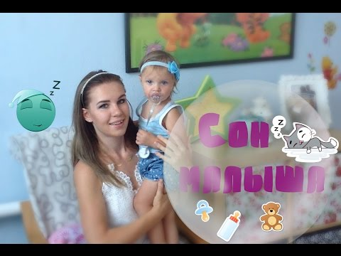 Как научить засыпать самостоятельно / 5 правил детского сна! | PolinaBond