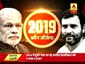 BJP chief Amit Shah kicks off One Booth Ten Youth plan for Mission 2019 - Video