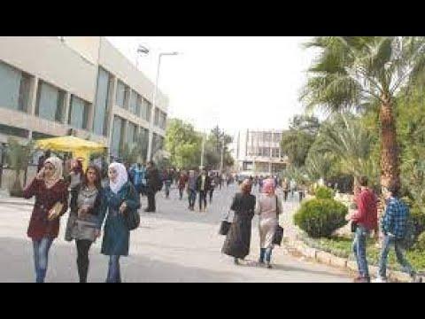 10 شروط للالتحاق بالمدن الجامعية 2020-2021