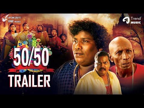 50/50 Tamil movie Latest Teaser