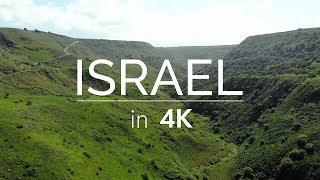 Video Israel in 4K - 2018 | The Vine Studios MP3, 3GP, MP4, WEBM, AVI, FLV November 2018