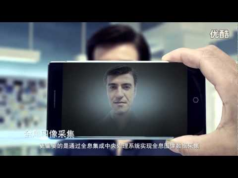 Takee - world's first holographic 3D smartphone - YouTube