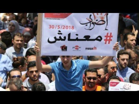العرب اليوم - شاهد: مظاهرات حاشدة في الأردن ضد قانون ضريبة الدخل