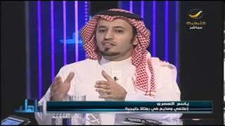 #ياسر_العمرو يتحدث عن تجربته الشخصية مع #السكري #YAHALASHOW