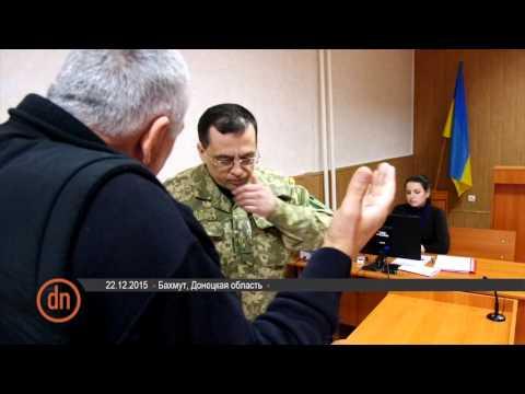 За звільнення стебничанина-добровольця під заставу суд Артемівська захотів 1 млн.300 тис.грн