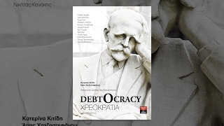 """Debtocracy (2011) - Aris Chatzistefanou & Katerina KitidiFor the first time in Greece, a documentary produced by the audience. """"Debtocracy"""" seeks the causes of the debt crisis and proposes solutions sidelined by the government and the dominant media. The documentary is distributed online under creative commons licence since April 6, 2011, officially subtitled in six languages (English, French, German, Italian, Spanish and European Portuguese). Aris Chatzistefanou and Katerina Kitidi discuss with economists, journalists and intellectuals from all over the world, who describe the steps that led Greece to the current debt trap --to debtocracy. The documentary follows the course of countries like Ecuador, which created Audit Commissions, and tracks the similar process in Greece. Debtocracy features the academics David Harvey, Samir Amin, Costas Lapavitsas and Gerard Dumenil; the philosopher Alain Badiou; the head of Ecuador's Audit Commission Hugo Arias; the president of CADTM Eric Toussaint; journalists like Avi Lewis (co-creator of the documentary """"The Take"""") and Jean Quatremer; as well as public figures like Manolis Glezos and Sahra Wagenknecht (from the German party Die Linke). The soundtrack was written by Yiannis Aggelakas, Ermis Georgiadis and Aris RSN, while the journalist and economist Leonidas Vatikiotis scientifically edited the whole project. BitsnBytes undertook the production of """"Debtocracy"""", which was edited by Aris Triantafyllou."""