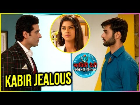 Kabir Jealous Of Veer | Kabir Shouts On Sanchi In