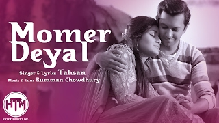 Momer Deyal  Durbeen Short Film Rumman ft. Tahsan  Nadia  Vicky Zahed  Tahsin Rakib