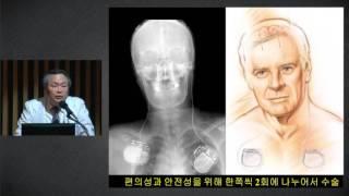 파킨슨병 환자를 위한 뇌심부자극수술 미리보기