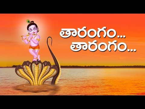 Tharangam Tharangam || 3D Animation || Nursery Rhyme Song