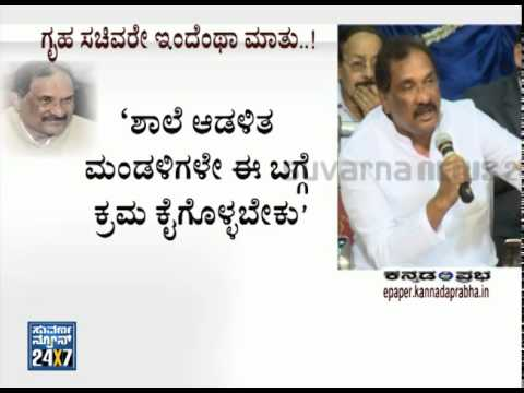 Careless answer from K. J. George Home minister