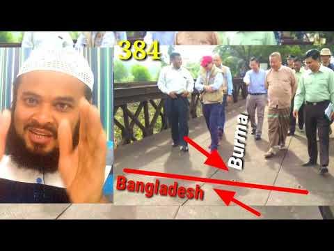 MTV ACTION ((19))((12))((2018)) Rohingya Mukartv News