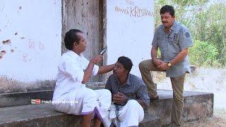 Video Thatteem Mutteem | Ep 230 -  Kamalasanan, the fortune teller! ! I Mazhavil Manorama MP3, 3GP, MP4, WEBM, AVI, FLV Januari 2019