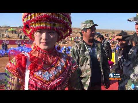 kuvpaub-ntxawm-muas-nkauj-hmoob-suav-teb-performs-at-hmong-intl-hauvtoj-fest-in-honghe-china