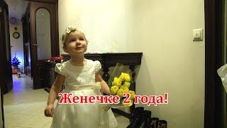ВИДЕО - Детский праздник
