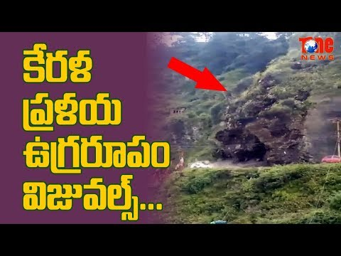 Massive Landslide Caught on Camera | NewsOne