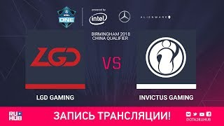 LGD  vs Invictus Gaming, ESL One Birmingham CN qual, game 2 [Adekvat, LighTofHeaveN]