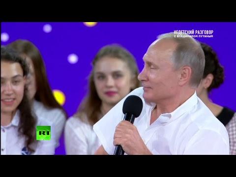 Владимир Путин общается с одарёнными детьми в образовательном центре в Сочи