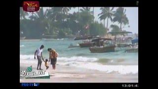 Hikkaduwa Sri Lanka  City pictures : Hikkaduwa Beach In Sri Lanka