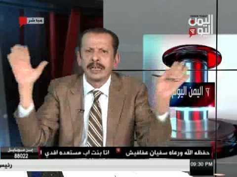 اليمن اليوم 07 12 2016