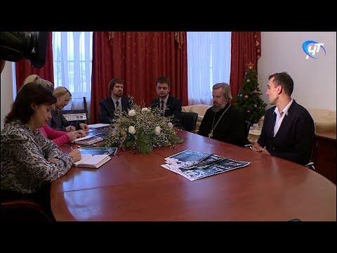 Новгородцам рассказали о рождественской праздничной программе