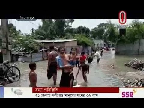 32 lakh people hit by floods (17-08-2017)