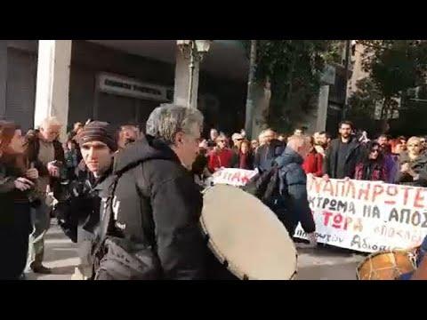 Σε εξέλιξη συλλαλητήριο εκπαιδευτικών (βίντεο)