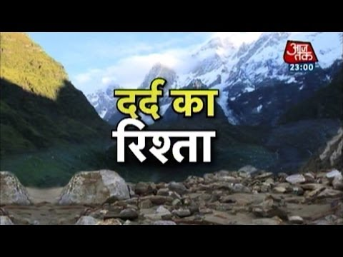 Video Vardaat - Vardaat: Uttarakhand - a year after flash floods (Full) download in MP3, 3GP, MP4, WEBM, AVI, FLV January 2017