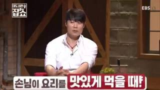 #2 대도서관 잡쇼 -  셰프 최현석 #002