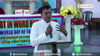 Word of God by Rev.Fr.Sebastin Albert@Don Bosco Shrine,Ayanavaram,Chennai,TN. 02-12-17