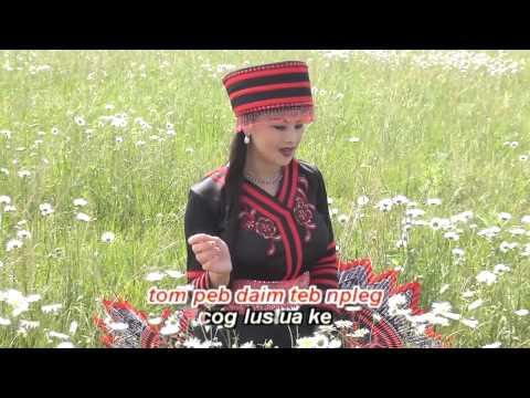 Maiv Ntxhee Vwj, Nkauj Tawm Tshiab, Nco Thaum Haus Ntshav Tes (видео)