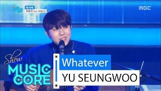 [HOT] YU SEUNGWOO (feat. Crucial Star) - Whatever, 유승우 (feat. 크루셜스타) - 뭐 어때 Show Music core 20160213, clip giai tri, giai tri tong hop
