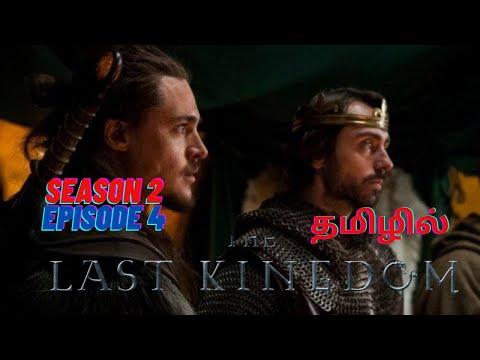 The last kingdom season 2 episode 4:: full explanation in tamil..💯💯