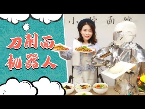 E79 DIY Knife-cut Noodle Robot Chef in Office | Ms Yeah - Thời lượng: 6 phút, 44 giây.