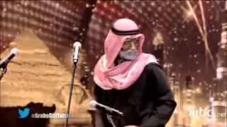 Arabs Got Talent 2013  sheyaab تجارب الأداء - فريق شياب