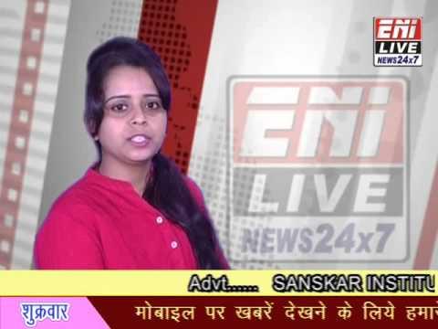 ENILive.com News 06 November 15 (2)