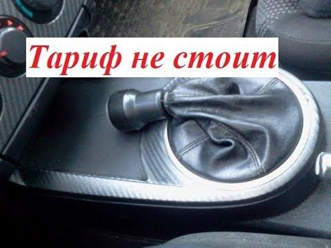 Яндекс повысил тариф. Но радости нет.