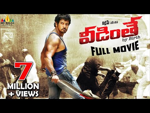 Veedinthe Telugu Full Movie | Telugu Full Movies | Vikram, Deeksha Seth | Sri Balaji Video