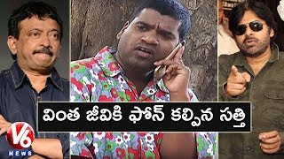 Bithiri Sathi On RGV Vs PK   Satire On Ram Gopal Varma's Comments On Pawan Kalyan   Teenmaar News