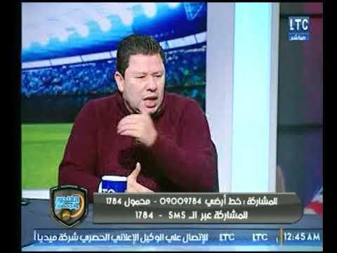 رضا علد العال: هذا اللاعب سيصنع الفارق مع الزمالك ويطالب بعدم رحيله