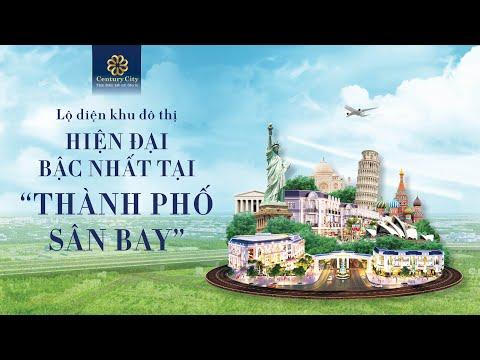 KHÁM PHÁ TIẾN ĐỘ MỚI NHẤT TẠI CENTURY CITY - SÂN BAY LONG THÀNH