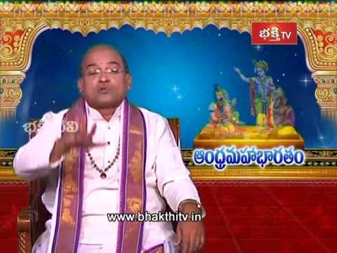 Andhra Mahabharatam - Sauptika Parvam (The Book of the Sleeping Warriors) - Episode 1338   Part 2