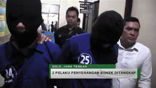 Video 2 PELAKU PENYERANGAN BONEK DITANGKAP - JOGJA TV MP3, 3GP, MP4, WEBM, AVI, FLV April 2018